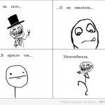 Mr.SkillBroS