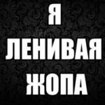 Виталий Клименко