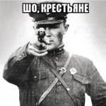 Вася Штык
