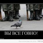 миша горланов
