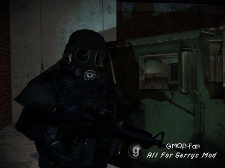 Combine Specialist NPC/Player