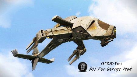 Mass Effect 2 Vehicles
