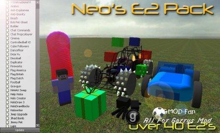 Neo's E2 Pack
