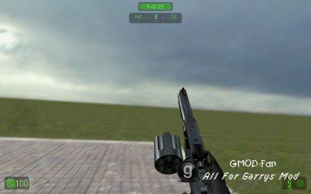 Reload view anim V1