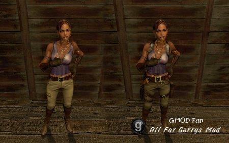 Resident Evil 5 Sheva Pack 2