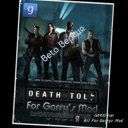 L4D Death Toll Beta