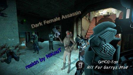 Combine Dark Female Assassin
