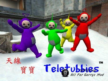 teletubbies_npc_player_v2