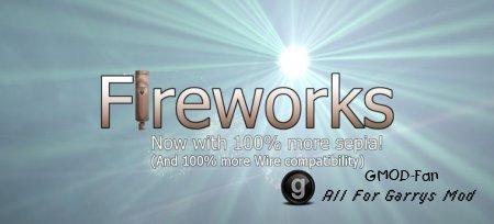 Fireworks (Tool) Beta 4