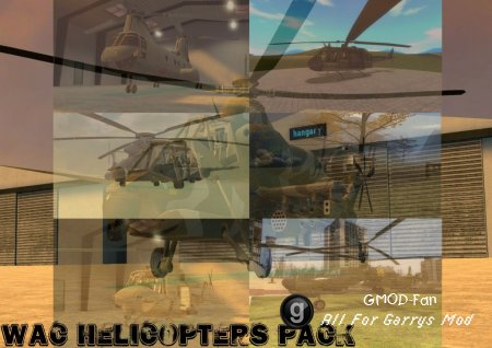 Wac helicopters pack