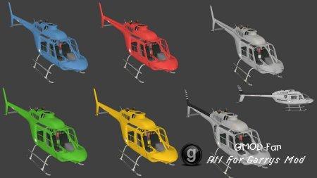 Bell 206b 6 Skins
