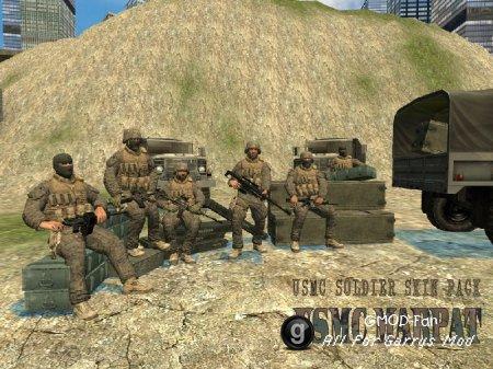 COD4 USMC SKIN PACK