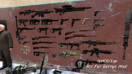 Fallout: New Vegas Guns
