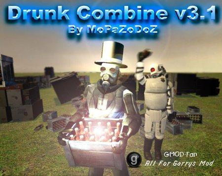 Drunk Combine v3.1