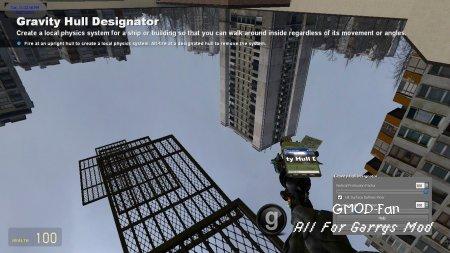 Gravity Hull Designator
