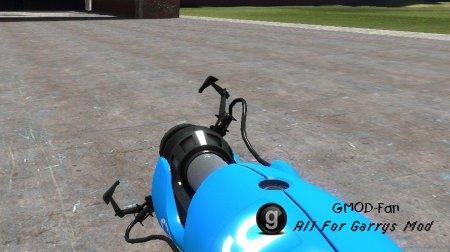 GMod Portal Physgun v2.0