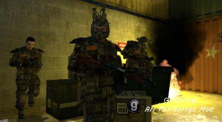 Metro 2033 Ranger Armor NPC/PM