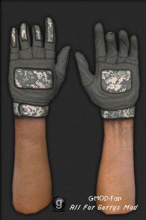 Military Assassain Gloves.