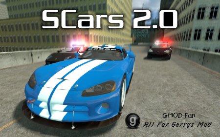 SCars 2.1