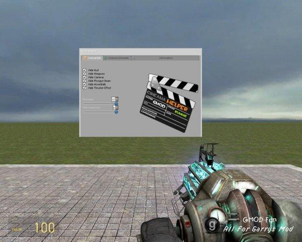 CinemaHelper 4.0