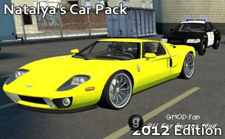 Natalya's Car Pack 2012