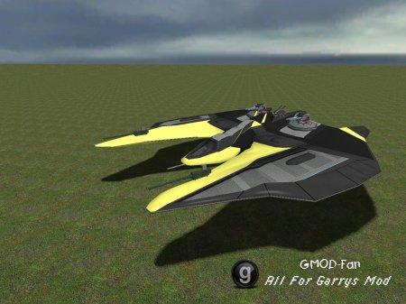 космический корабль с вооружением