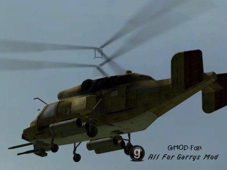 FlyableHelicoptersV2