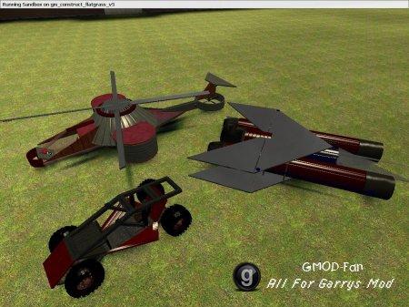 Shadow's vehicles