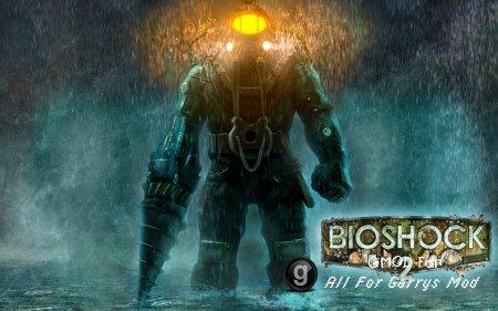 Bioshock 2 by Wh40k Clan & SeeflottenART's
