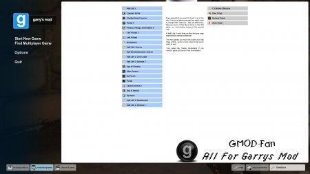 Garry's Mod 13 Beta