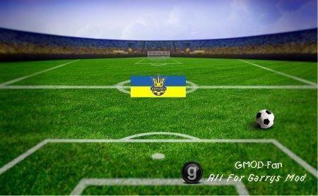 Ukraine football pack by Seeflotten