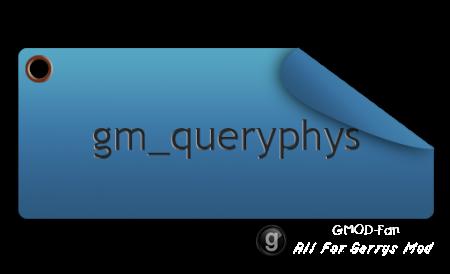 gm_queryphys