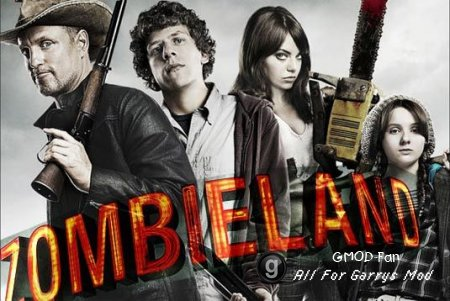 zombieland background