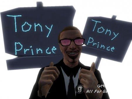 GTA - Ballad of Gay Tony Skin