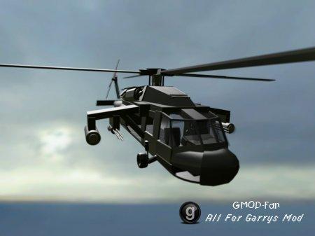 Derka's AH-60 GUNSHIP.zip