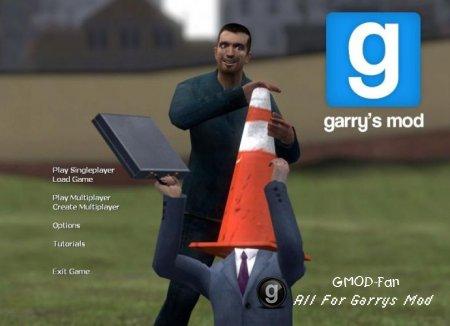 original garrysmod 2008 BG