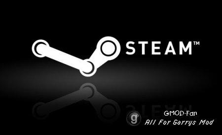 Софт в Steam — теперь официально