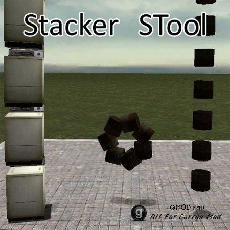 Stacker STool
