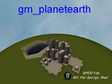 gm_planetearth