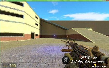 лазерная пушка из call of duty