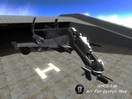 Crysis-VTOL-V2