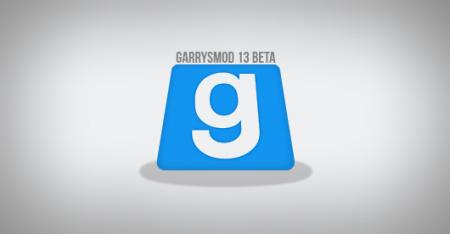 GMod Beta открытый  для всех!
