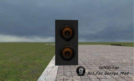 Better Speakers