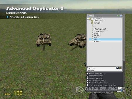 Advanced Duplicator 2