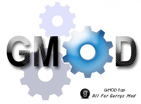 Garry's mod 10 от Gmod-fan.ru - Fix