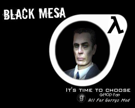 Black Mesa: Source - объявление даты релиза!!!