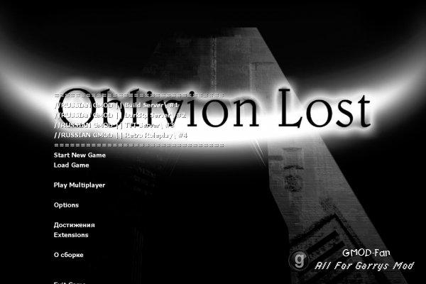 Фон из Oblivion lost