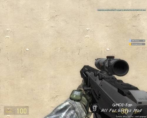 Оружие из CoD Modern Warfare 2(SWEPs)