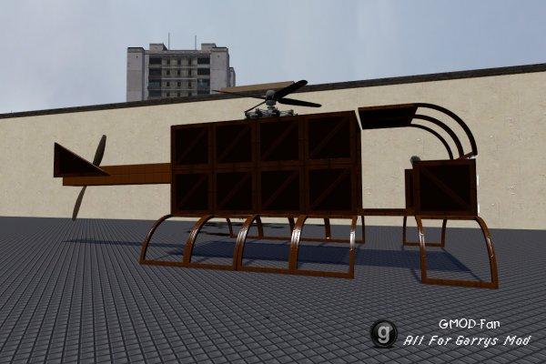 Вертолет v2