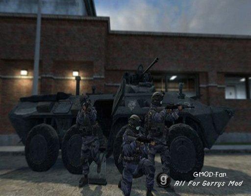 BTR Omon